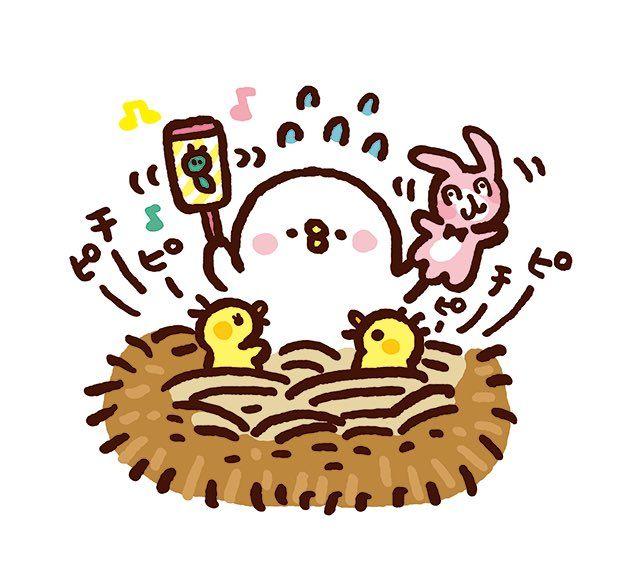 """ぐでたまカフェ @THE GUEST福岡 on Twitter: """"【9月3日(土)オープン!カナヘイのゆるっとカフェ開催決定!】 福岡店での開催が決定しました! 福岡限定メニューに博多ラーメンとモンブランが登場! 今回も書き下ろしがキュートです♡  https://t.co/JR8NwqcFgv https://t.co/UccDNKlrNZ"""""""