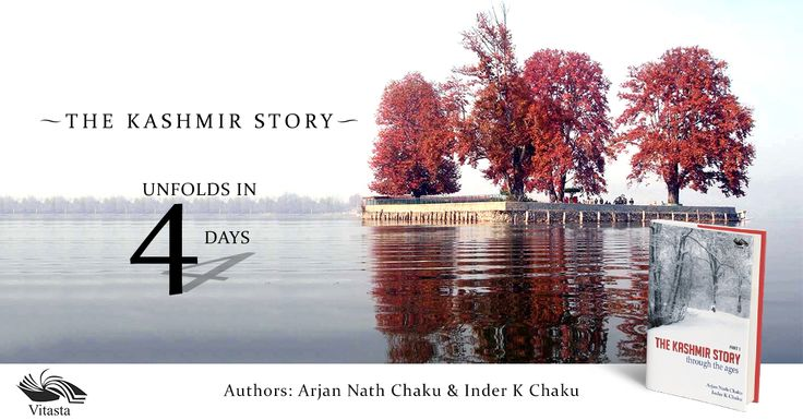 #TheKashmirStory is a chronical about the true history of #Kashmir, over a century. #BookLaunch in 4 days!