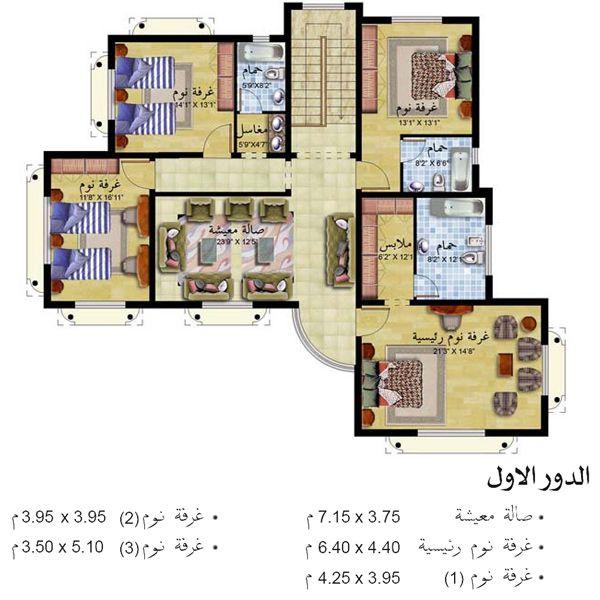 خرائط منازل شرقية أحدث التصاميم الهندسية اسقاط فلل حديثة فيلات بأشكال راقي مخططات ممي منتدى النرجس 3d House Plans House Layouts Modern House Plans