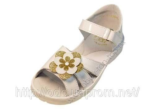 Детские сандали туфли оптом