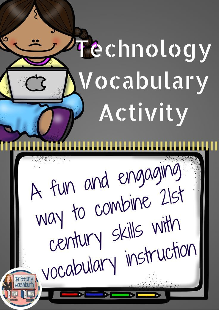 Blog post with a freebie download. Technology vocabulary activity with QR codes and a foldable that your Students create! Yay for 21st century skills.
