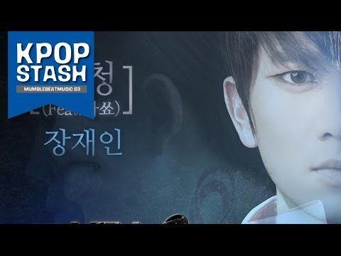 Jang Jae In (장재인) - 환청 (Auditory Hallucination) (Feat. 나쑈 NaShow) [Kill Me Heal Me Part.1] - YouTube
