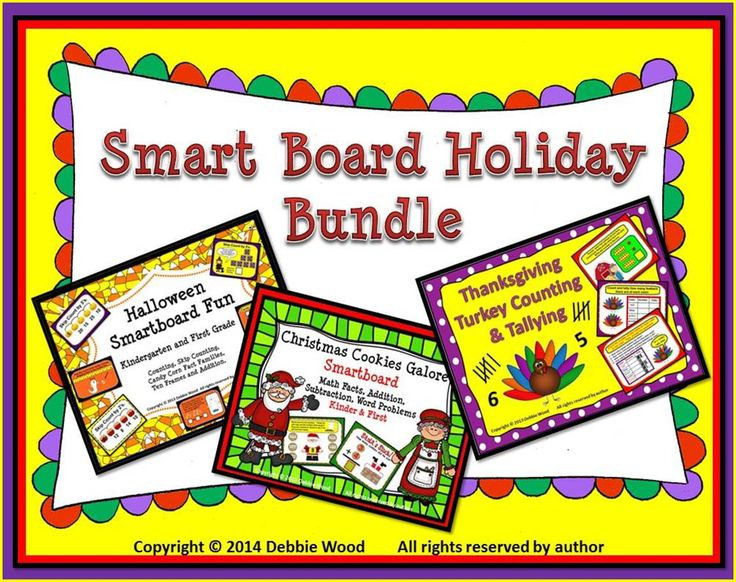 smart board math holiday bundle halloween thanksgiving. Black Bedroom Furniture Sets. Home Design Ideas