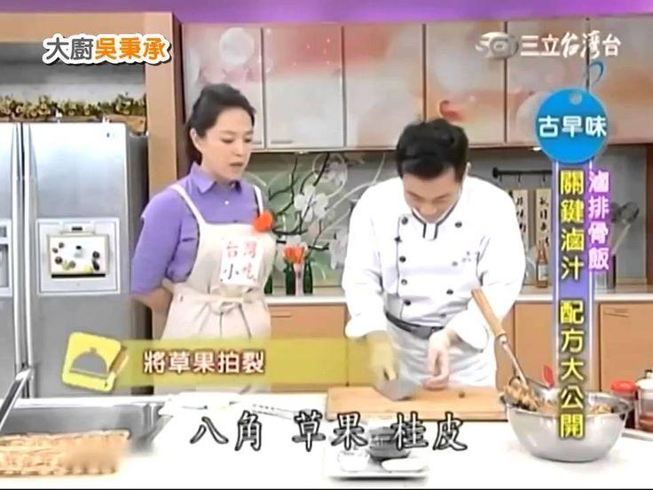 飯類料理-滷排骨飯