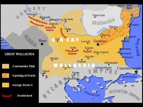IMPERIUL VLAHILOR - O ISTORIE FURATA, The Vlach Empire, a stolen History