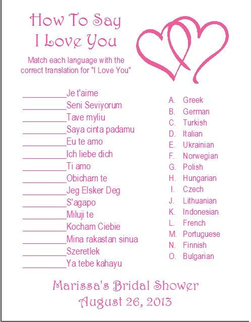 24 Personalized How to say I LOVE YOU Bridal Shower Game