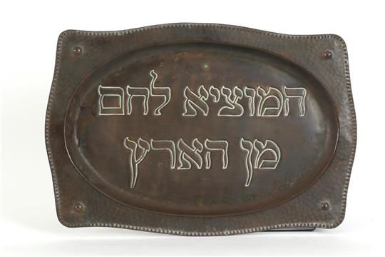 harvard rosh hashanah services