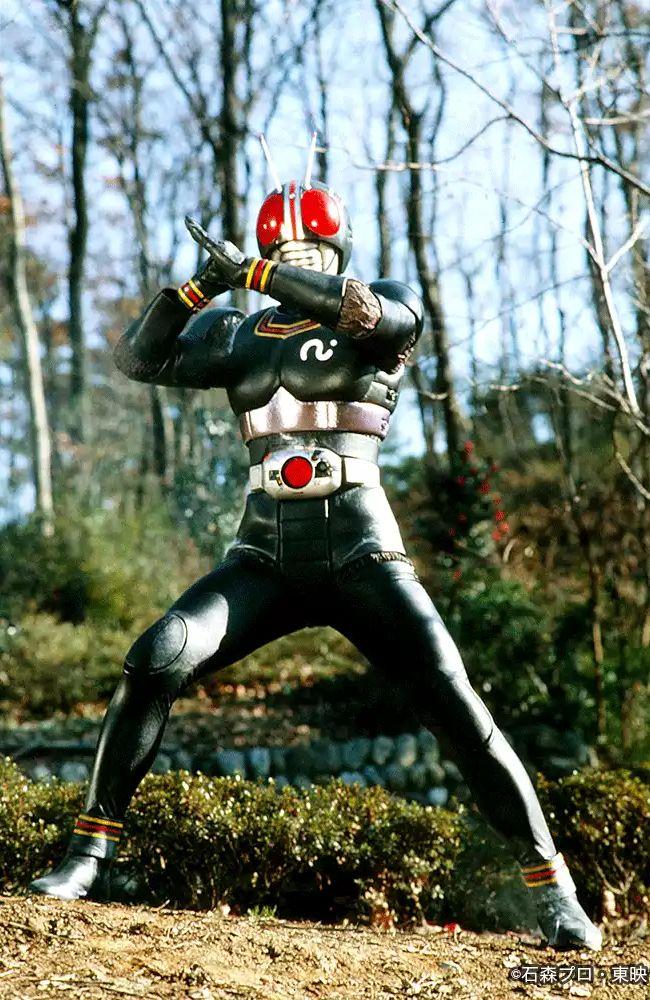 Black Kamen Rider