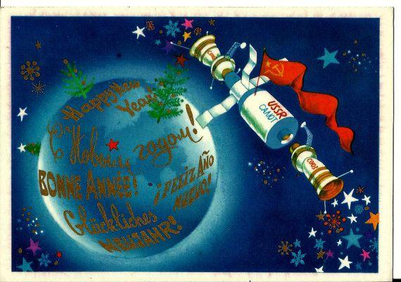 Happy New Year  Universe  Soviet Vintage Postcard by LucyMarket, $5.99