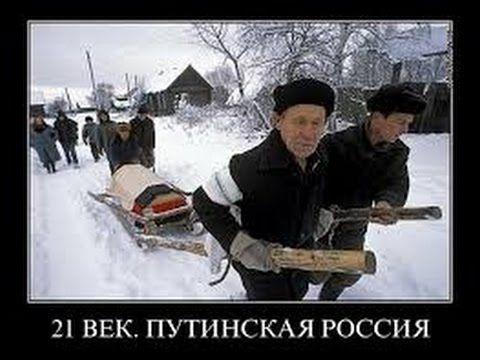 сельская жизнь: дуракам не  смотреть  Где народ живет в гвне Лучше...