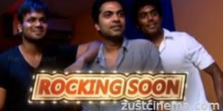 Potugadu Movie Bujji Pilla Song Making, Boom Boom - Bujji pilla Song Sung By Simbu(STR) Recording and Making,Manchu Manoj Kumar Potugadu Bujji pilla song recording