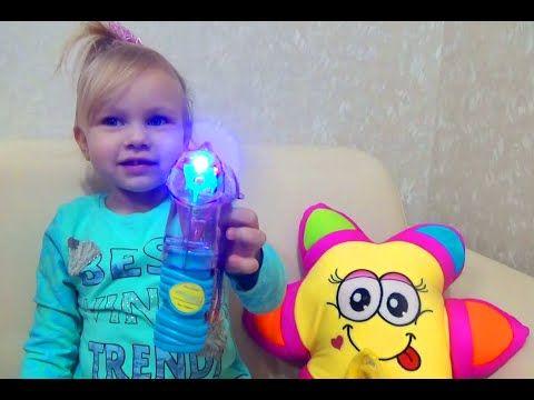 Игрушка пистолетик для мыльных пузырей!! toy machine bubble