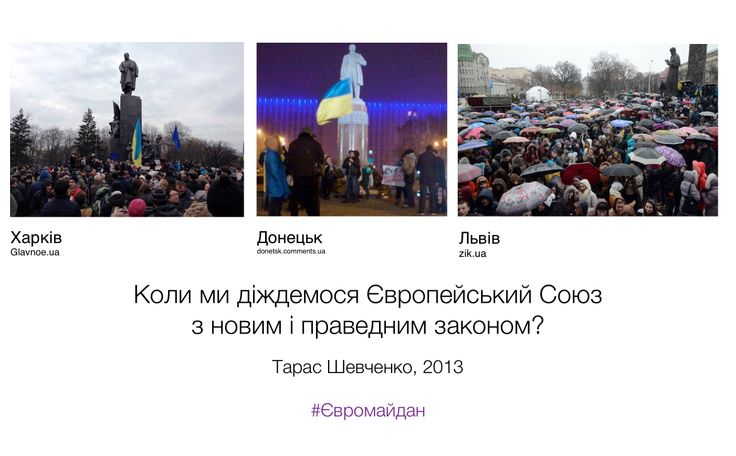 2013 EuroMaidan protests near Shevchenko monuments in L'viv, Donetsk, and Kharkiv