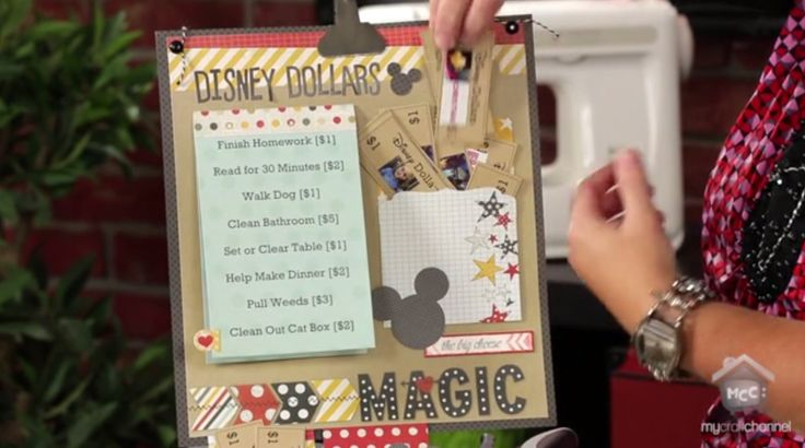 Allred Design Blog: IBP Disney Paper Crafting DIY Ideas