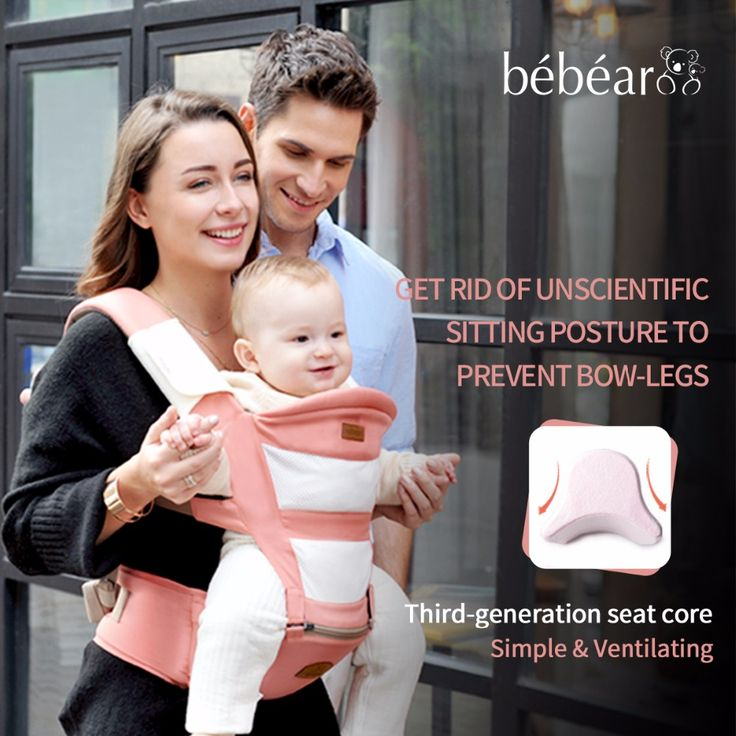Bebear new hipseat prevet o-type legs 6 in 1 carry style load 20Kg simple Ergonomic baby carriers save effort kid sling