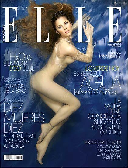 Эльза Патаки (Elsa Pataky), испанская актриса и подруга американского актера Эдриена Броуди
