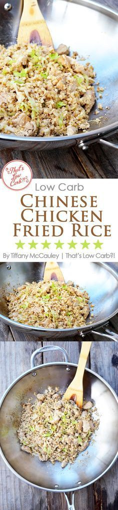 Low Carb Recipes | Low Carb Chinese Chicken Fried Rice Recipe | Low Carb Chinese Food #LowCarb #Keto #LowCarbRecicpes #KetoRecipe