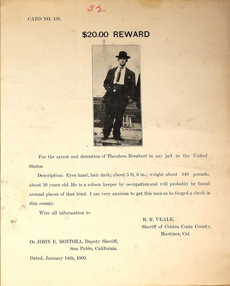 Theodore Breakert Wanted Poster