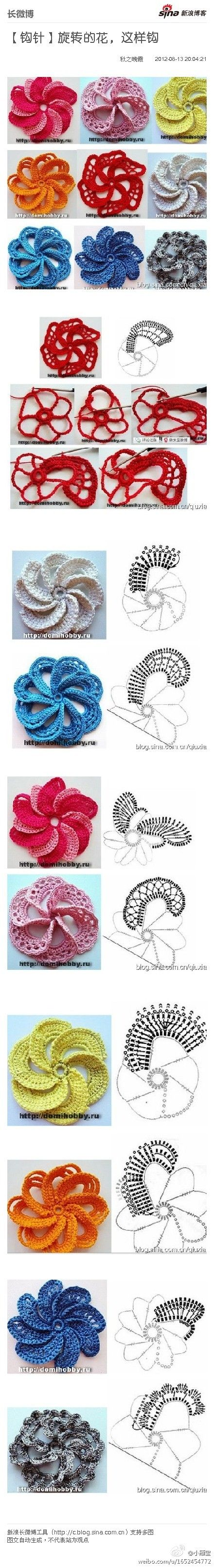 Crochet flowers. Instructions not in English but good picture diagrams