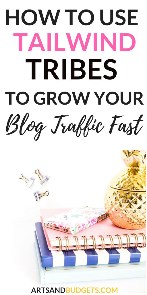 Find out how to use Tailwind Tribes to rapidly grow your traffic this month.   Blogging tips   how to grow blog traffic   Pinterest tips  How to grow Pinterest followers  Tailwind tribes  How to use Tailwind Tribes  How to join Tailwind tribes  #pinterestmarketing #Tailwind #bloggingtips