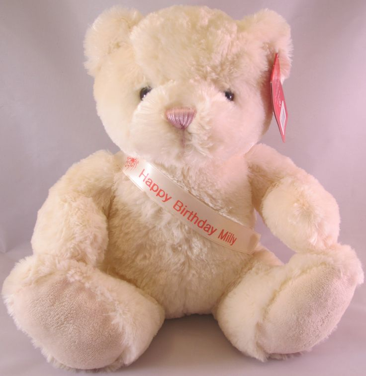 Personalised 'Happy Birthday' Bear £9.99 plus p & p.