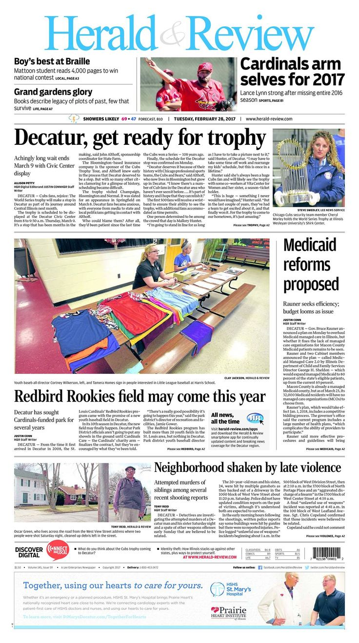 Tuesday, February 28, 2017: Cubs trophy on its way; followup on weekend shootings; new youth baseball field could be coming; local perspective on Gov. Rauner's Medicaid policy changes.