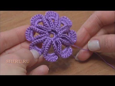 Вязание Цветов  Урок 5 Как связать Цветок  с объемными лепестками