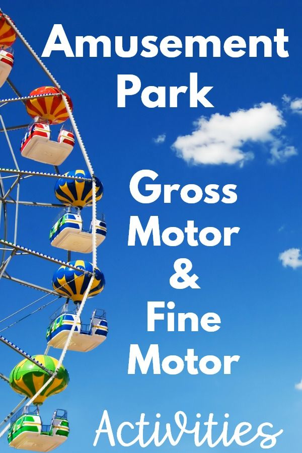 Amusement Park Gross Motor And Fine Motor Activities Fine Motor Activities Motor Activities Gross Motor