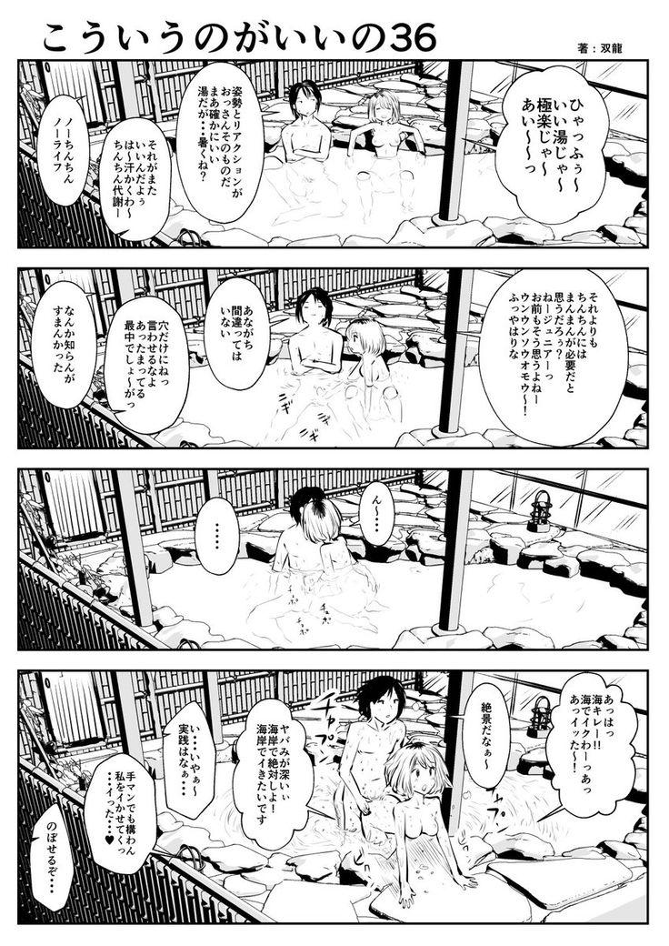 ボード「東京リベンジャーズプラス」のピン