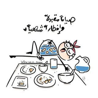 WALA'A , I 24 Y , KSA ♡ @wlo_draw Instagram photos | Websta (Webstagram)