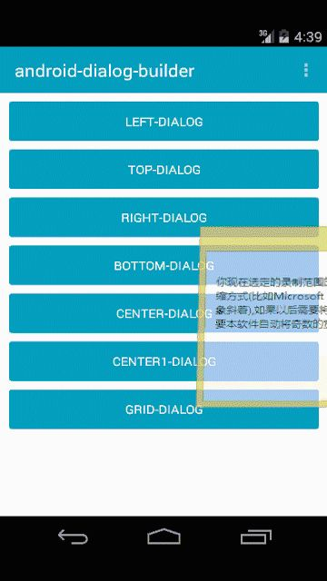 Android Dialog Builder