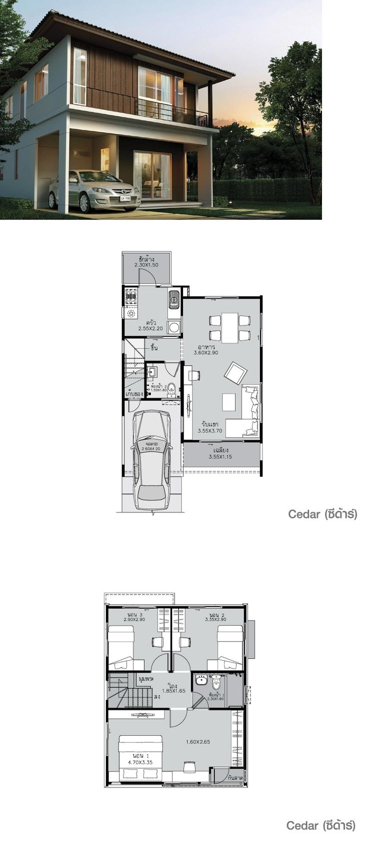 Architecture House Plans 92 best small house architecture ideas images on pinterest | house