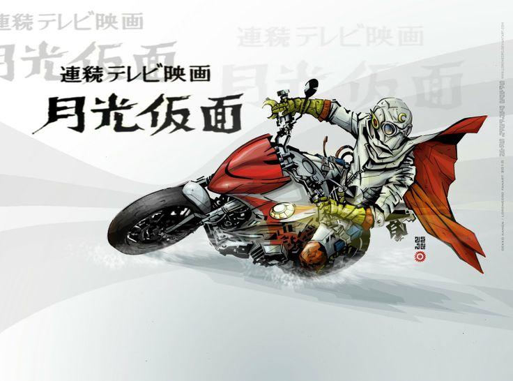 Seigi no Asiru Mono Gekko Kamen