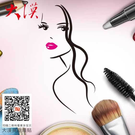 Pas cher Salon de beauté mur de vinyle Decal Hot Sexy Girl Nail Salon boutique de cheveux Mural Wall Sticker Salon de coiffure Bar à ongles décoration, Acheter  Autocollants muraux de qualité directement des fournisseurs de Chine:  Parce que le Nouvel An chinois est à venir, chaque envoi arrêter, tous les ordres Nous embarquerons dehors par t