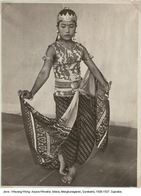 Wayang Wong, Javanese, Surakarta. 1936-1937.