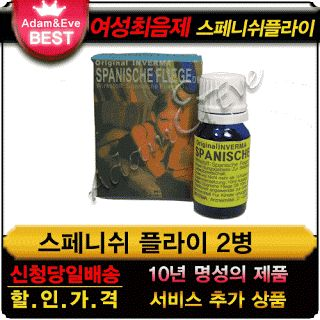 "Zolpidem sleeping pills: ""최음제""(媚藥, aphrodisiacs)★http://sk88.ana.kr★☎카톡:vtr..."