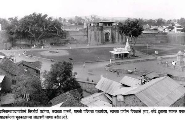 An old photograph of the foreground of the Shaniwarwada, Pune probably from the 1920s (photo via Kimaya , on Behance)