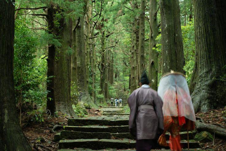 Japón fuera de ruta   El Viajero en EL PAÍS