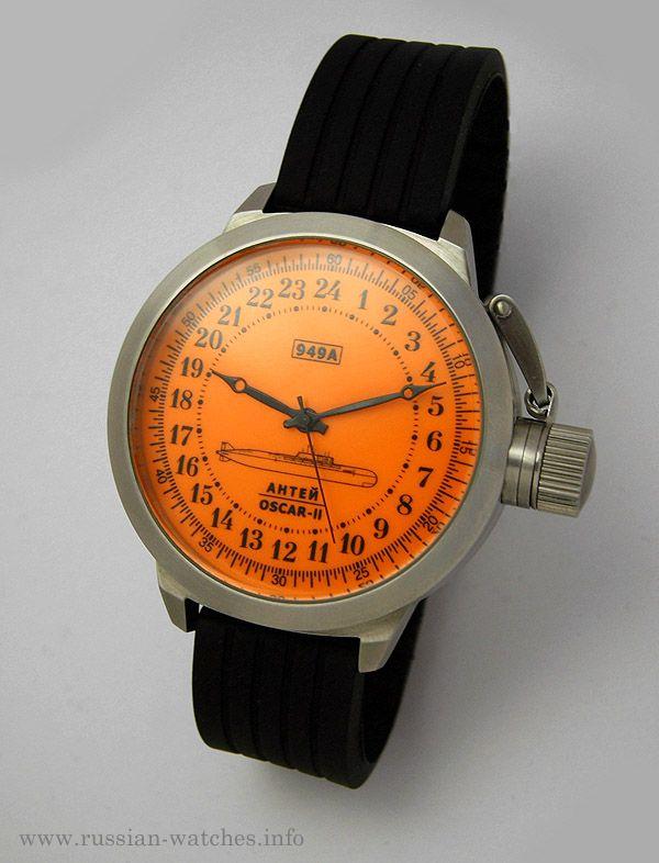 Russian 24-hour mechanical watch Submarine ANTEY (OSCAR II) orange 51 mm
