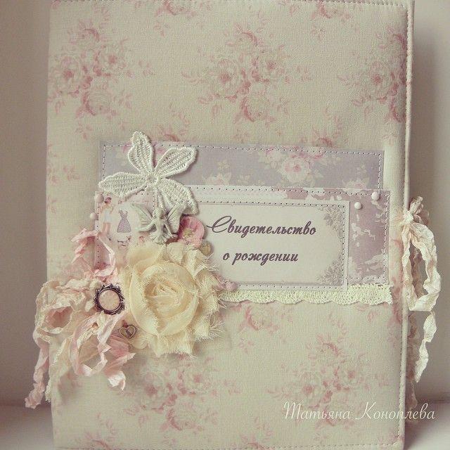 Папка для свидетельства о рождении - Babyblog.ru