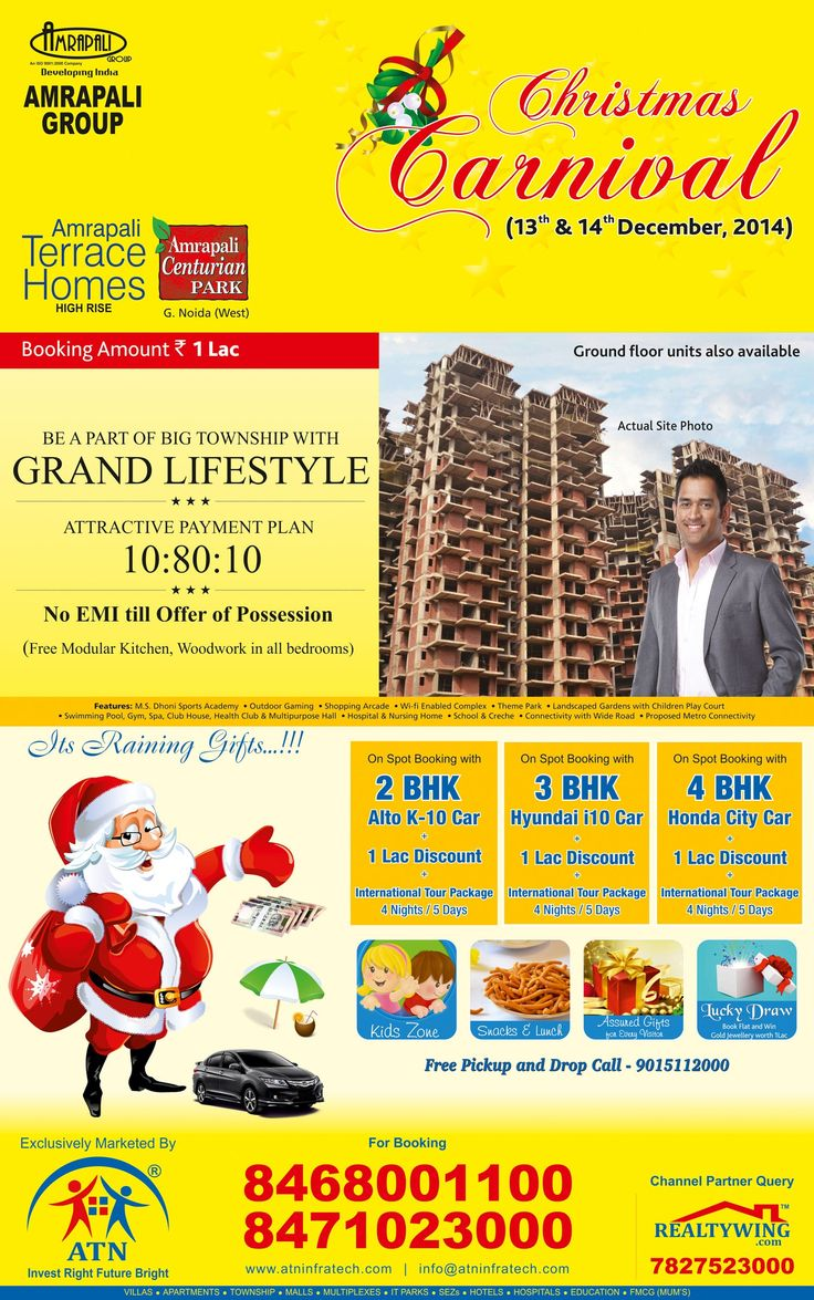 Own grand 2/3/4 BHK homes in Amrapali Terrace Homes Noida Extension participation in the Christmas Carnival of 13th & 14 th December. From attractive cash discounts, amazing payments plans, international holidays, luxury vehicles to best of features. Check out all these at http://www.atninfratech.com/amrapali-terrace-homes/