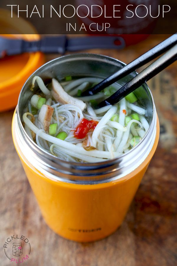 Thai Noodle Soup in a Cup - Pickled Plum