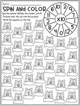 Best 25+ Multiplication worksheets ideas on Pinterest