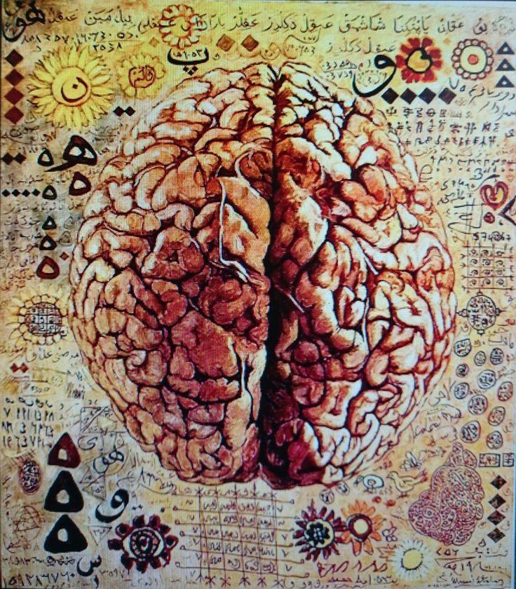 İlhami Atalay #ilhamiatalay #art #brain