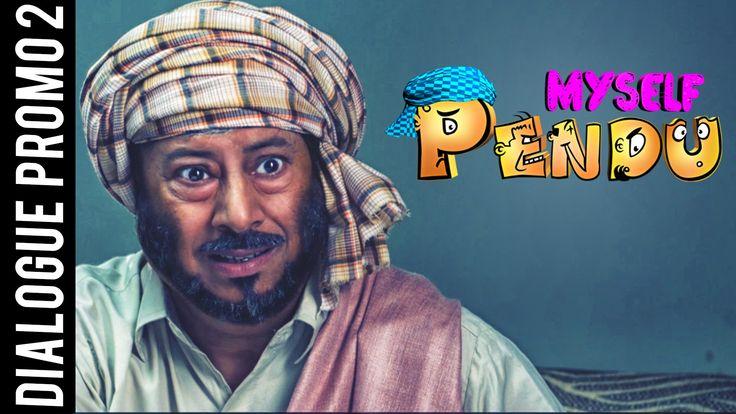 MySelf Pendu | Dialogue Promo 2 | Jaswinder Bhalla | Upasana Singh | Pre...