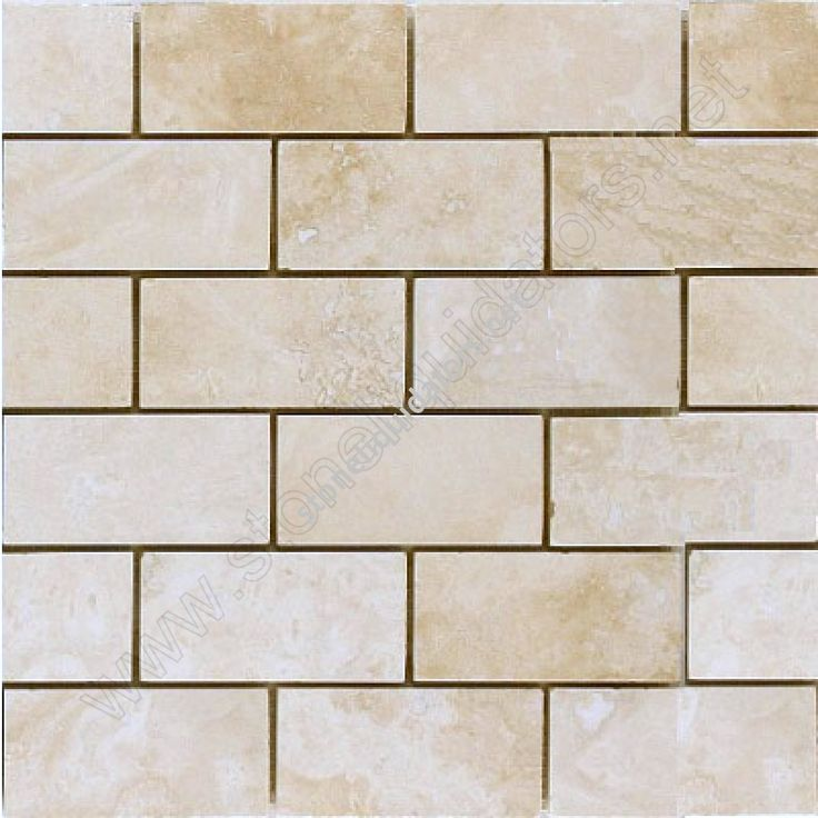 "Backsplash: 2"" x 4"" Baja Cream Travertine Subway Tile"