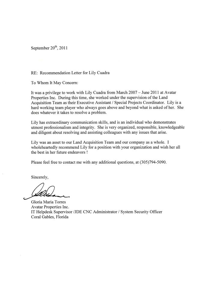 Administrative Assistant Reference Letter Administrative Assistant