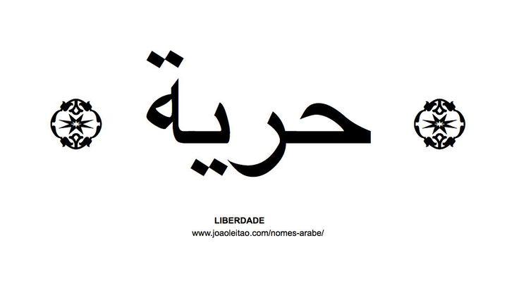 Palavra Liberdade escrita em árabe