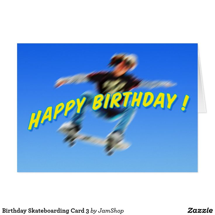 Birthday Skateboarding Card 3