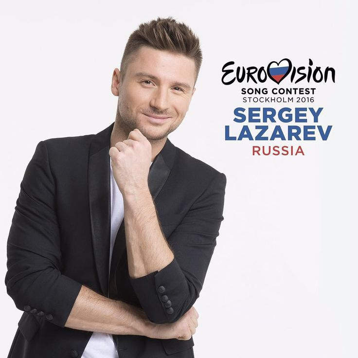 eurovision song russia